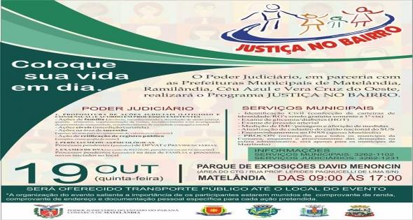 Atenção Matelândia vem ai o Programa Justiça no Bairro