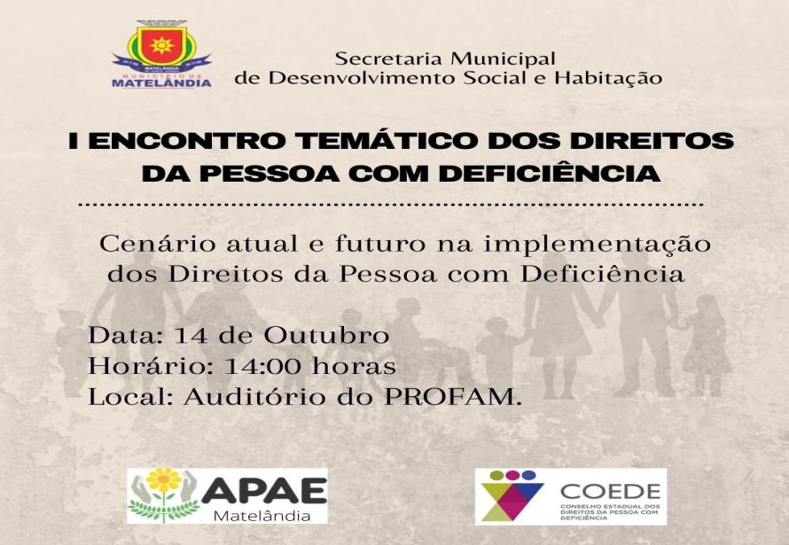 Secretaria de Desenvolvimento Social e Habitação convida